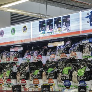 Habillage catégoriel Petfood - PURINA